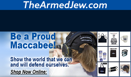 Armed Jew Market – Click Here